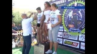 Чемпионат Мира по армлифтингу 2014 на ИТВ