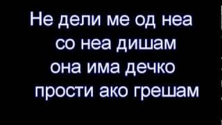 Tyzee  Skipi - Grev LYRICS