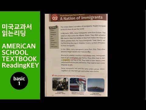 미국교과서읽기unit2 'A Nation Of Immigrants'