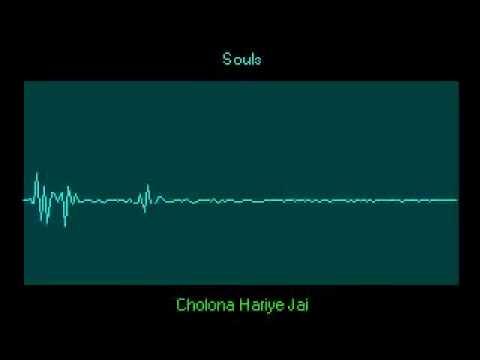 Souls - Cholona Hariye Jai