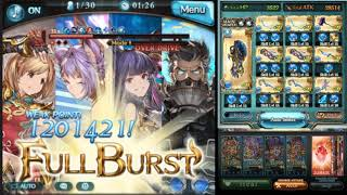 [Granblue Fantasy] Unite and Fight August 2018 Hell95