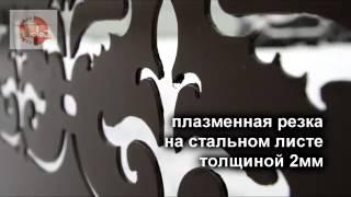 www.vorota-solo.ru откатные ворота,(, 2014-10-13T13:59:02.000Z)