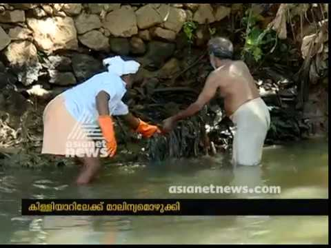 Thiruvananthapuram Corporation impose Rs 5000 fine for dumping waste in Killi river
