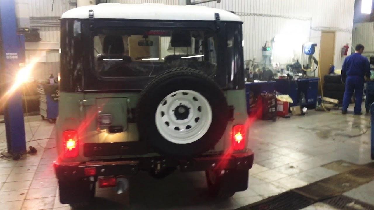 УАЗ 469 Юбилейный - YouTube