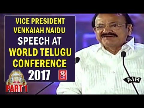 Vice President Venkaiah Naidu Speech At World Telugu Conference | Hyderabad | Part 1 | V6 News