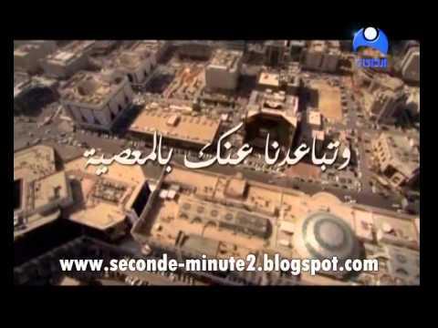 Le Petit Marocain qui a tué Christiano Ronaldode YouTube · Durée:  1 minutes 15 secondes