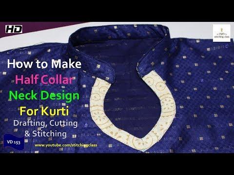 Half Collar Neck Design for Kurti, Kurti Neck Design Cutting and Stitching