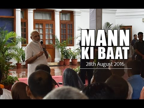 PM Modi's Mann Ki Baat, August 2016