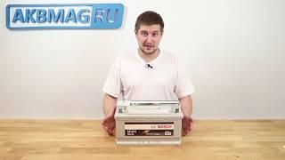 Акумулятор BOSCH S5 013 Silver Plus: огляд акумулятора