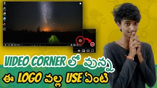 How To Add WaterMark To Youtube Videos In Telugu: Add Branded Logo To Your Youtube Videos