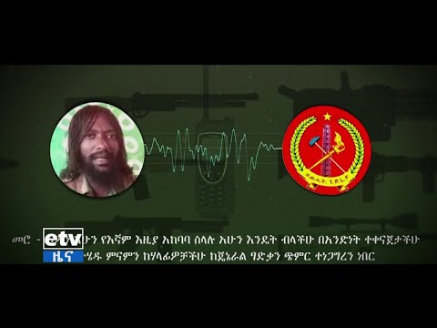 New Ethiopian Movies Dramas - Eritrean movies