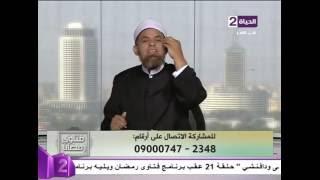 فيديو.. داعية إسلامي لشاب: