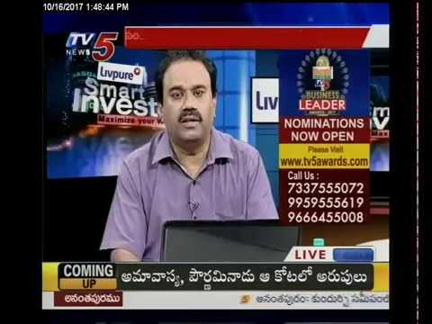 16th October 2017 TV5 News Smart Investor
