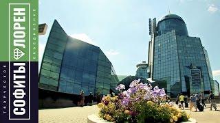 видео город Самара достопримечательности