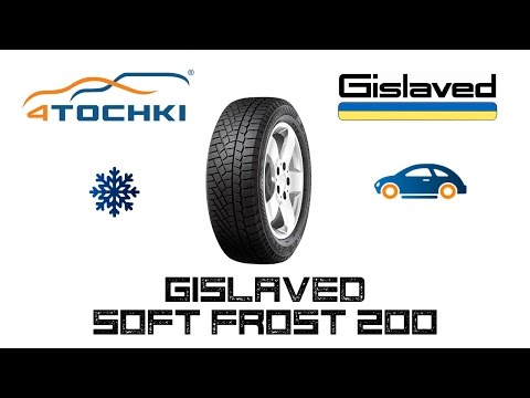 Зимняя шина Gislaved Soft Frost 200 на 4 точки. Шины и диски 4точки - Wheels & Tyres