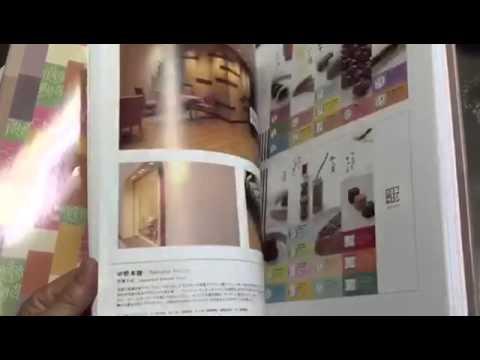 NIPPON DESIGN,アルファブックスの新刊