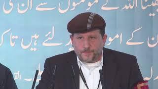 Wichtigkeit und Segnungen des Wasiyyat Systems Herr Walid Tariq Tarnutzer Amir Prasident Ahmadiyya M