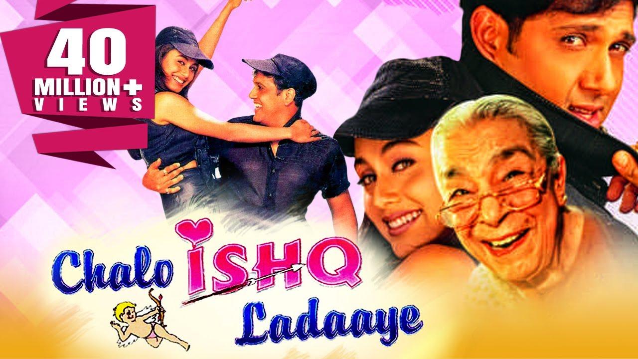 "Download गोविन्दा की सुपहटि कॉमेडी मूवी ""चलो इश्क लड़ायें"" (Chalo Ishq Ladaaye) | रानी मुखर्जी, कादर ख़ान"