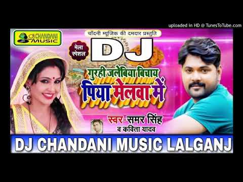 Gurahi-Jalebi Bichay-Piya Melewa-Me-Samar Singh Dj Akash Rao Azamgarh