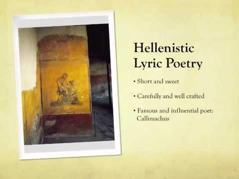 brevity lyric essay