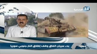 العقيد حمادة: الهدنة من المفترض أن تشمل الاراضي السورية جميعا وفق اتفاقية أنقرة 30 ايلول الماضي