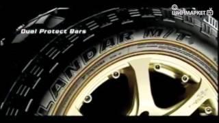 Обзорный видеоролик о шине Yokohama Geolandar(, 2014-03-22T06:35:27.000Z)