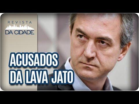 Saiba Como Funciona A Prisão Preventiva De Acusados Na Lava Jato - Revista Da Cidade (13/03/18)