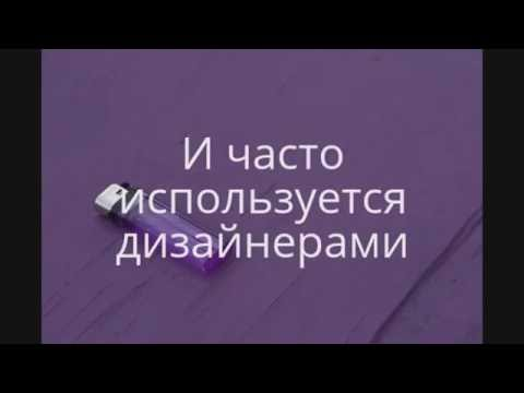 Серобуромалиновый цвет с продрисью