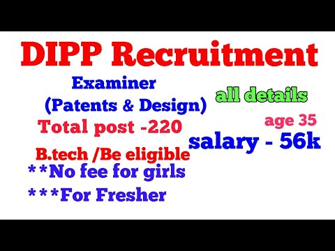 Department of Industrial Policy & Promotion – DIPP Recruitment