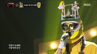 [King of masked singer] 복면가왕 - 'swinging girl' 2round - Good Bye Sadness, Hello Happiness 20180114