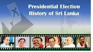 Presidential Election History of Sri Lanka