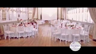 Свадьба в загородном клубе 4 Сезона
