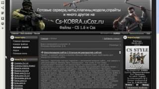 """Как добавить блок """"Теги сайта"""" на сайт ucoz"""