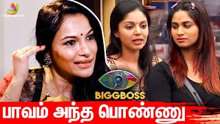 Shivani-ய Target பண்றங்களா? | Kurumpadam with Rethika Rrinivas | Sanam Shetty | Bigg Boss, Vijay Tv