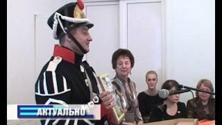 Борисов посетил исследователь из Франции Жером Бокур 13 09 09