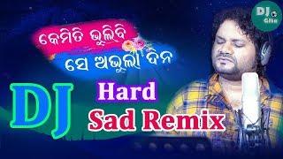 kemiti bhulibi se abhula dina Sad Dj Mix || Human Sagar || DjGita