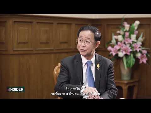 The Insider Thailand: Transport Infrastructure Part1 [Full Episode]