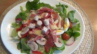 Французский салат-Классический рецепт!
