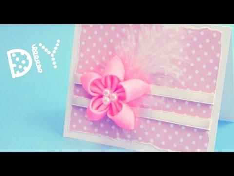видео: ✄ Делаем Простую Открытку / simple card tutorial / ✿ natalidoma