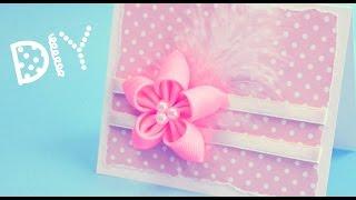✄ Делаем Простую Открытку / Simple card Tutorial / ✿ NataliDoma