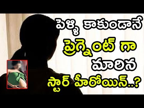 Top Heroine Got Pregnant Before Marriage || South Heroine Is Pregnant Before Wedding || Movie Blends