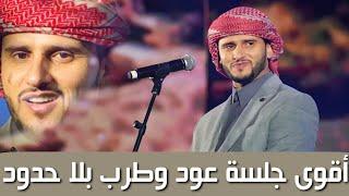 اقوى جلسه في العالم لفنان اليمن الأول | حسين محب | صدقني لن تسمع مثلما من قبل 2020