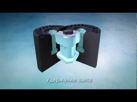 Goodyear UltraGrip Ice Arctic (направленный шип)