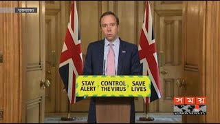 রেমডেসিভির ব্যবহারের অনুমোদন দিয়েছে ব্রিটেন | UK News Update | Somoy TV