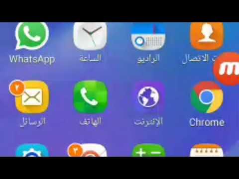 0fb maroc telecom