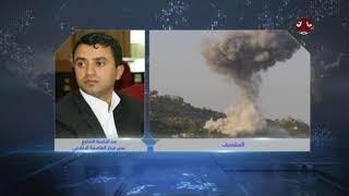 غارات مكثفة للتحالف على صنعاء ومحيطها | مع عبد الباسط الشاجع - مدير مركز العاصمة | يمن شباب