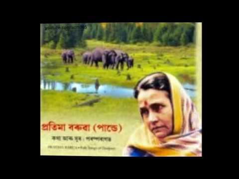 Mor Mahut Bondhu Re ♫ মোর মাহুত বন্ধু রে ♫ Pratima Baruah