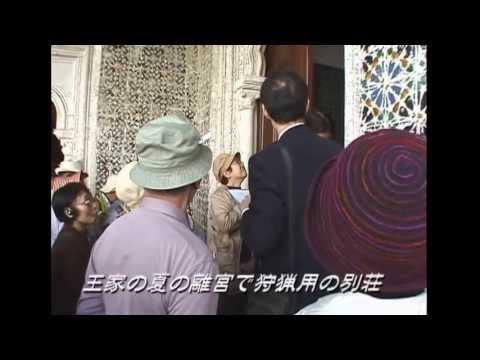ポルトガルの旅‐4・世界遺産「シントラ宮殿」