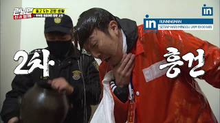 Unlucky Ha Ha chose the wrong solitary cell in Runningman Ep. 387 with EngSub