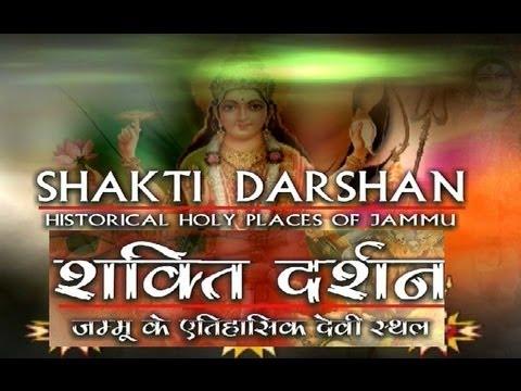 Shakti Darshan I Historical Holy Places Of Jammu